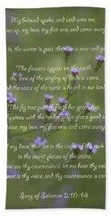 My Beloved Spoke - Purpletop Vervain Verbena Bonariensis Beach Sheet