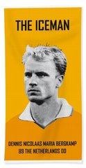 My Bergkamp Soccer Legend Poster Beach Towel by Chungkong Art