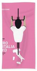 My Giro D'italia Minimal Poster Beach Towel