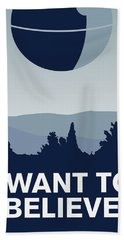 My I Want To Believe Minimal Poster-deathstar Beach Towel by Chungkong Art