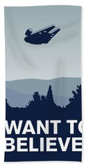 My I Want To Believe Minimal Poster-millennium Falcon Beach Towel by Chungkong Art