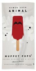 My Muppet Ice Pop - Animal Beach Towel