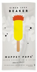 My Muppet Ice Pop - Beaker Beach Towel