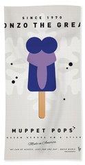 My Muppet Ice Pop - Gonzo Beach Towel