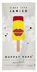 My Muppet Ice Pop - Janice Beach Towel