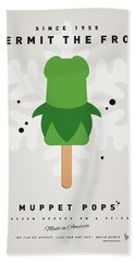 Frogs Beach Towels