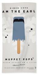My Muppet Ice Pop - Sam The Eagle Beach Towel