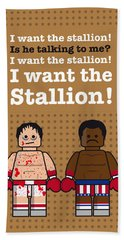 My Rocky Lego Dialogue Poster Beach Towel by Chungkong Art