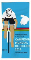 My Uci Road World Championships Minimal Poster 2014 Beach Towel