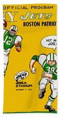 New York Jets 1966 Program Beach Towel