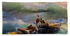 Ninth Wave Fragment  Beach Towel