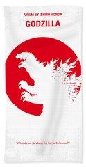 No029-2 My Godzilla 1954 Minimal Movie Poster.jpg Beach Towel