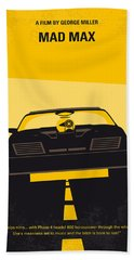 No051 My Mad Max Minimal Movie Poster Beach Towel