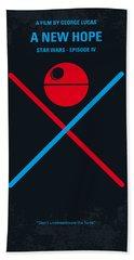 No080 My Star Wars Iv Movie Poster Beach Towel