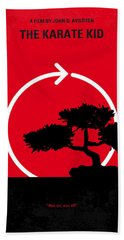No125 My Karate Kid Minimal Movie Poster Beach Towel