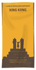 No133 My King Kong Minimal Movie Poster Beach Towel by Chungkong Art