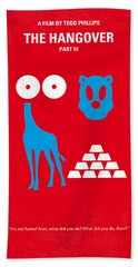 No145 My The Hangover Part 3 Minimal Movie Poster Beach Towel