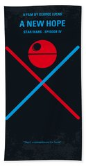 No154 My Star Wars Episode Iv A New Hope Minimal Movie Poster Beach Towel by Chungkong Art