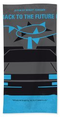 No183 My Back To The Future Minimal Movie Poster-part II Beach Towel