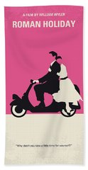 No205 My Roman Holiday Minimal Movie Poster Beach Sheet by Chungkong Art