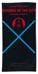 No225 My Star Wars Episode IIi Revenge Of The Sith Minimal Movie Poster Beach Towel