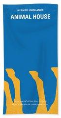 No230 My Animal House Minimal Movie Poster Beach Towel