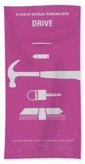 No258 My Drive Minimal Movie Poster Beach Towel