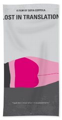 No287 My Lost In Translation Minimal Movie Poster Beach Towel