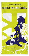 No366 My Ghost In The Shell Minimal Movie Poster Beach Towel