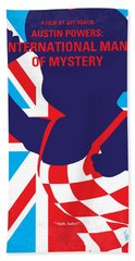 No373 My Austin Powers I Minimal Movie Poster Beach Towel