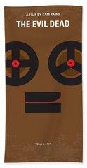 No380 My The Evil Dead Minimal Movie Poster Beach Towel