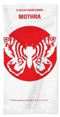 No391 My Mothra Minimal Movie Poster Beach Towel