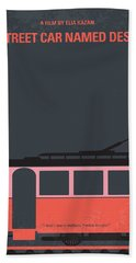 No397 My Street Car Named Desire Minimal Movie Poster Beach Towel