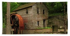 Rice Grist Mill Beach Towel