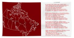 O Canada Lyrics And Map Beach Sheet