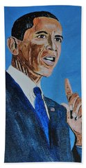Obama Beach Towel