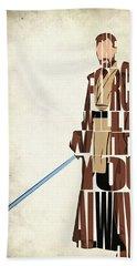 Obi-wan Kenobi - Ewan Mcgregor Beach Towel