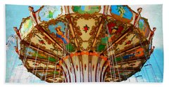Ocean City Swing Carousel Beach Towel