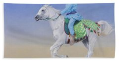 Oman Cavalryman Beach Towel