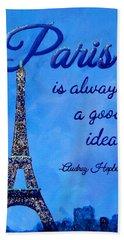 Paris Is Always A Good Idea Audrey Hepburn Quote Art Beach Towel by Michelle Eshleman