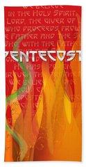 Pentecost Fires Beach Towel