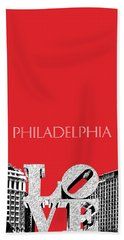 Philadelphia Skyline Love Park - Red Beach Towel