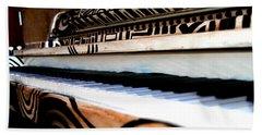 Piano In The Dark - Music By Diana Sainz Beach Towel
