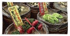 Pickled Vegetables Street Vendor - Kyoto Japan Beach Towel