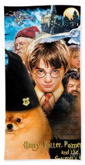 Pomeranian Art Canvas Print - Harry Potter Movie Poster Beach Towel