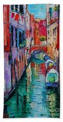 Ponte Raspi O Sansoni - Venice - Italy Beach Towel