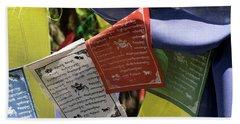 Prayer Flags At Norbulingka Institute Beach Towel