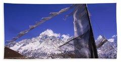 Prayer Flags Tibet Himalayas Beach Towel