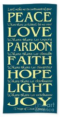 Prayer Of St Francis - Subway Style - Teal And Yellow Beach Towel