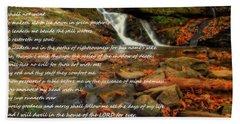 Psalm 23 Autumn Waterfall Beach Towel